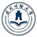 东北财经大学网络教育学院