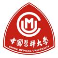 中国医科大学网络教育学院