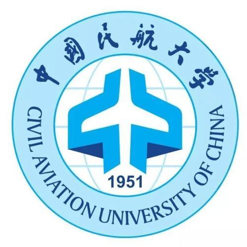 中国民航大学继续教育学院