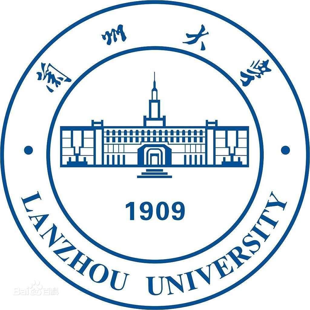 兰州大学继续教育学院