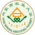 内蒙古农业大学继续教育学院