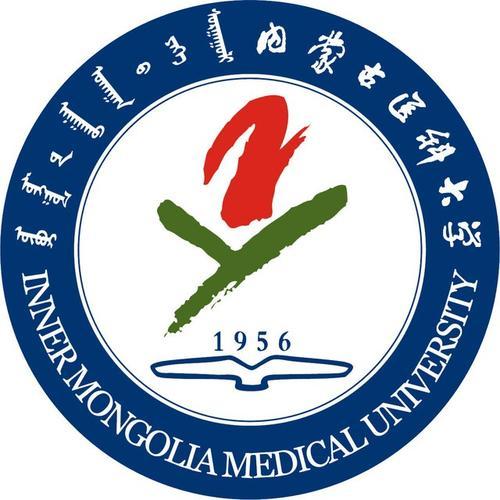 内蒙古医科大学继续教育学院