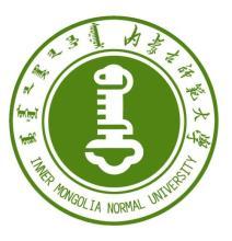 内蒙古师范大学继续教育学院