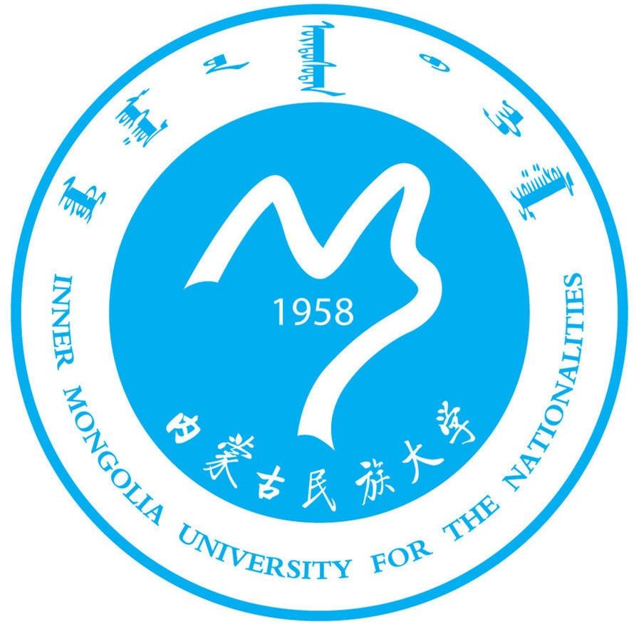 内蒙古民族大学继续教育学院
