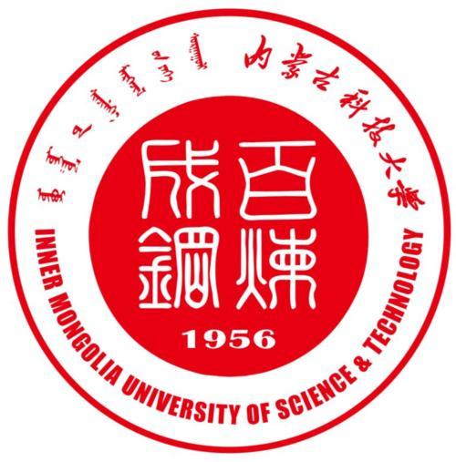 内蒙古科技大学继续教育学院