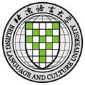 北京语言大学网络教育学院