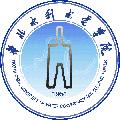 华北水利水电大学继续教育学院