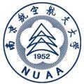 南京航空航天大学继续教育学院