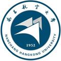南昌航空大学继续教育学院