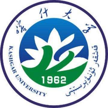 喀什大学继续教育学院
