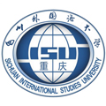 四川外国语大学继续教育学院
