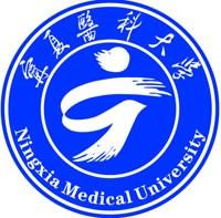 宁夏医科大学继续教育学院