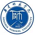 宁夏师范学院继续教育学院