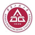 安徽工程大学继续教育学院