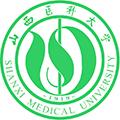 山西医科大学继续教育学院