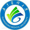 广东医科大学继续教育学院