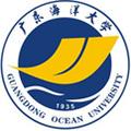 广东海洋大学继续教育学院