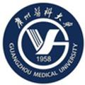 广州医科大学继续教育学院