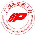 广西中医药大学继续教育学院
