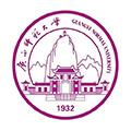 广西师范大学继续教育学院