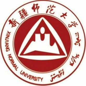 新疆师范大学继续教育学院