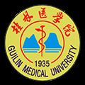 桂林医学院继续教育学院