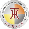 江西理工大学继续教育学院
