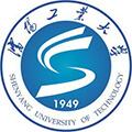 沈阳工业大学继续教育学院