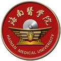 海南医学院继续教育学院