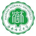 海南师范大学继续教育学院