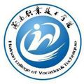 海南职业技术学院继续教育学院