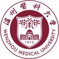 温州医科大学继续教育学院