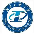 湖北工业大学继续教育学院