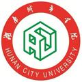 湖南城市学院继续教育学院