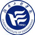 湖南工程学院继续教育学院