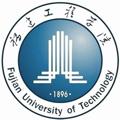 福建工程学院继续教育学院