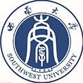 西南大学网络教育学院
