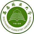 西南林业大学继续教育学院