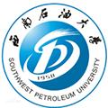 西南石油大学继续教育学院