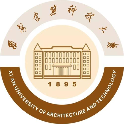西安建筑科技大学继续教育学院