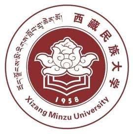 西藏民族大学继续教育学院