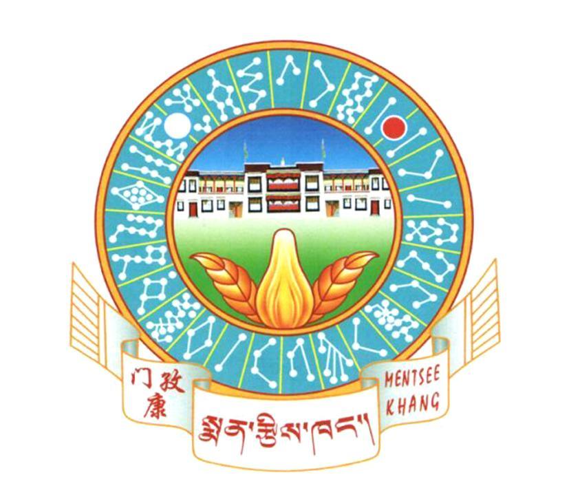西藏藏医学院继续教育学院