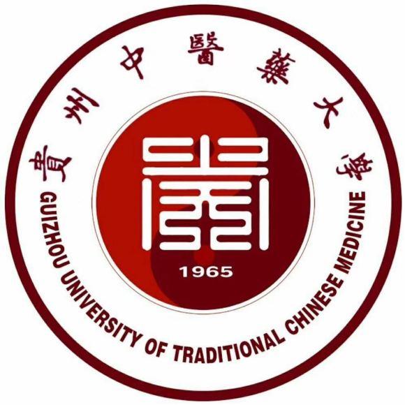 贵州中医药大学继续教育学院