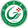 赣南医学院继续教育学院