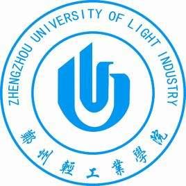 郑州轻工业大学继续教育学院