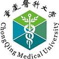 重庆医科大学继续教育学院