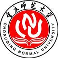 重庆师范大学继续教育学院