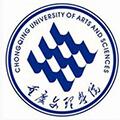 重庆文理学院继续教育学院