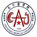 长沙医学院继续教育学院