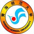 青海师范大学继续教育学院